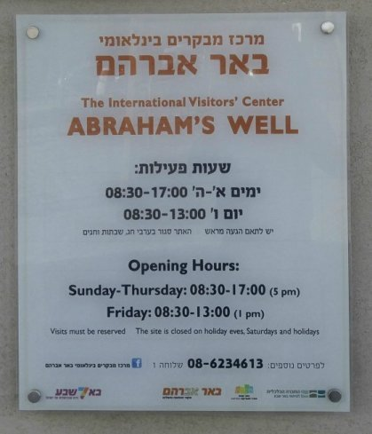 Abraham's Well Visitor Information